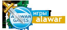 Скачать бесплатно игры Alawar