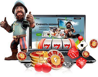 Онлайн-казино: широкие игровые возможности для каждого