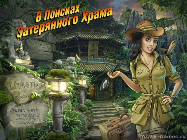 v-poiskah-zaterjannogo-hrama_1.jpg